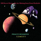 Pikacyu*Makoto 'OM Sweet Home: We Are Shining Stars From Darkside' CD 2011