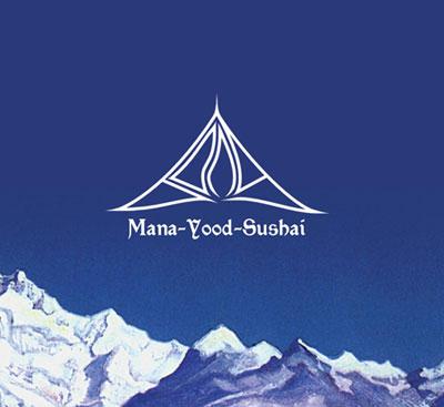 Bong 'Mana-Yood-Sushai' Artwork