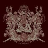 Arc Of Ascent 'The Higher Key' CD/Digital 2012
