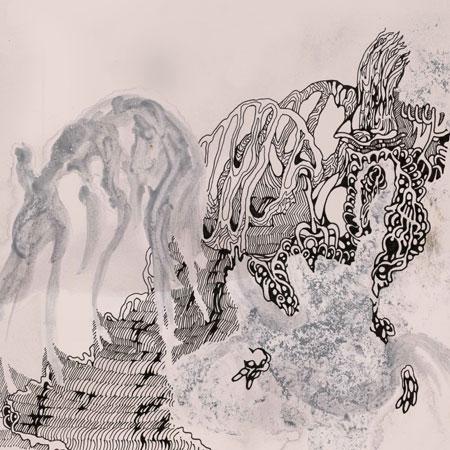 Horseback 'A Plague Of Knowing' Artwork