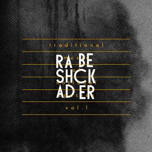 Rashad Becker 'Traditional Music Of Notional Species Vol I'
