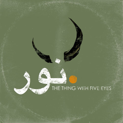 The Thing With Five Eyes 'نور' Artwork