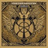 Ufomammut 'Oro: Opus Primum' CD/LP 2012