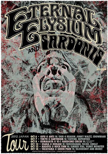 Sardonis & Eternal Elysium - Japanese Tour 2012