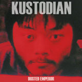 Kustodian 'Dusted Emperor'