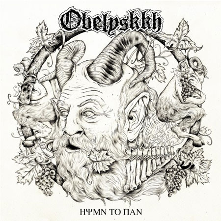Obelyskkh 'Hymn To Pan' Artwork