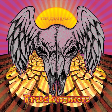 Truckfighters 'The Chairman' Artwork