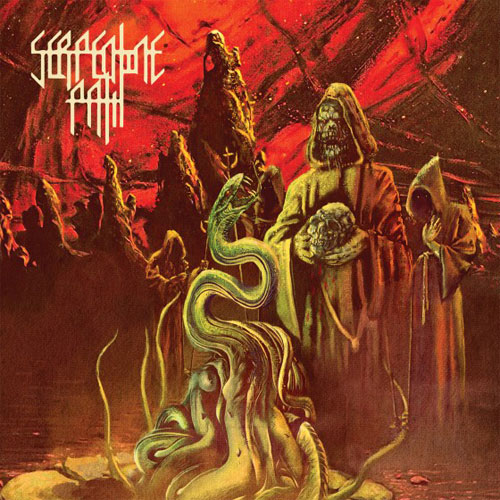 Serpentine Path 'Emanations' Artwork