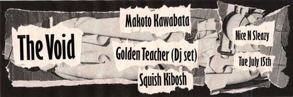 Kawabata Makoto / Golden Teacher / Squish Kabosh @ Nice 'N' Sleazy, Glasgow 15/07/2014