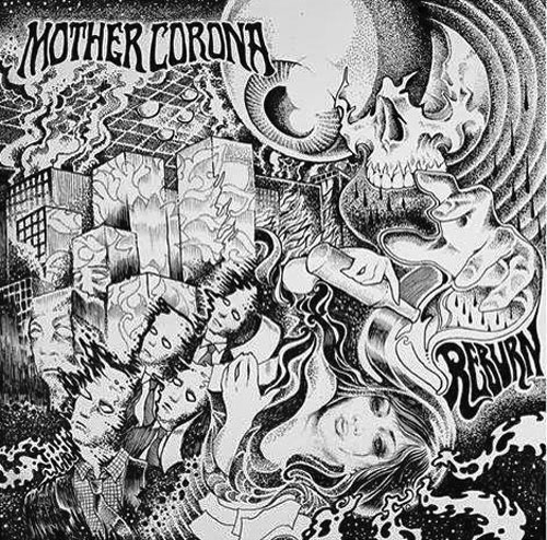 Mother Corona 'Reburn' Artwork