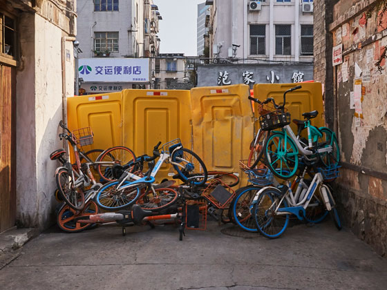 Share Bike Blockade - Photo by Roman Meisenberg