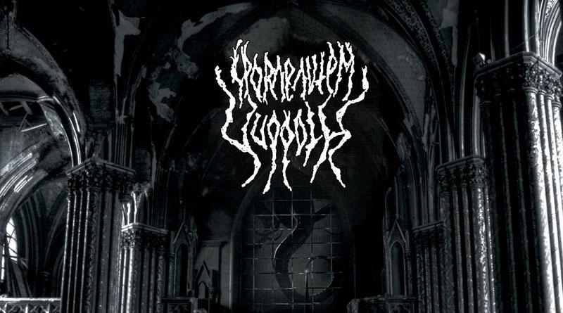 Review: Sporae Autem Yuggoth 'The Plague Of The Aeons'