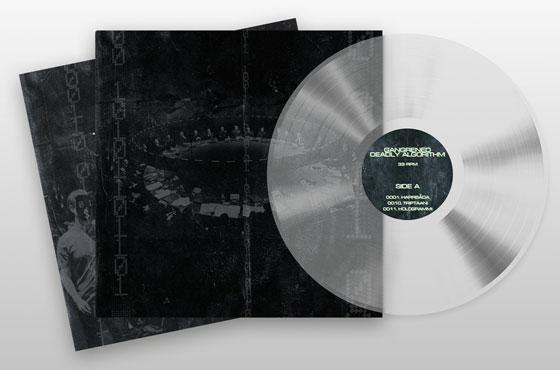 Gangrened 'Deadly Algorithm' Vinyl